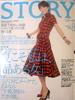 光文社「Story」2006年8月号